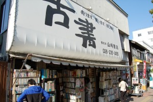 山崎書店さん