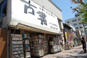 山崎書店_R