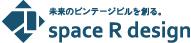 株式会社スペースRデザイン