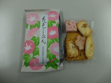 お煎餅-2