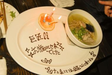 photo 09_1